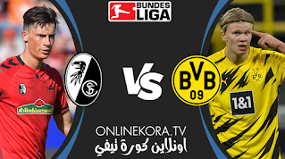 مشاهدة مباراة فرايبورغ وبوروسيا دورتموند بث مباشر اليوم 06-02-2021 في الدوري الألماني