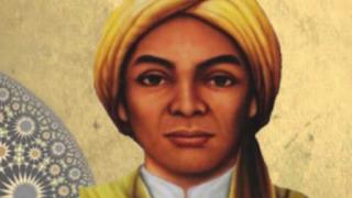 Sejarah Sunan Drajat