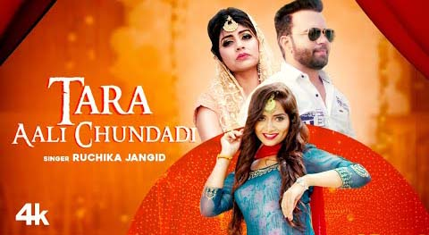 Tara Aali Chundadi Lyrics - Ruchika Jangid | Haryanvi Song