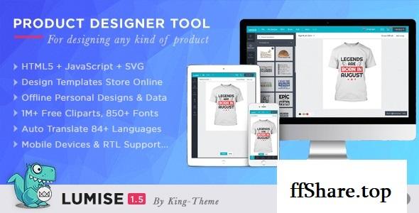 Lumise Product Designer Tool v1.6 - PHP Version