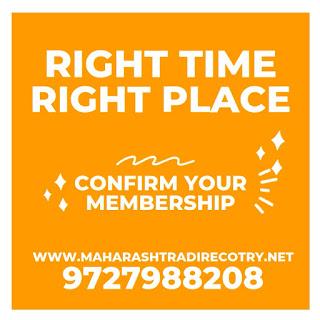 MAHARASHTRADIRECTORY.NET, MAHARASHTRA DIRECTORY
