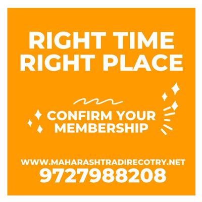 9727988208 MAHARASHTRA DIRECTORY MAHARASHTRADIRECTORY.NET