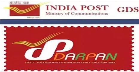 India Post Recruitment 2021 | Jammu & Kashmir Circle