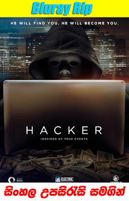 Hacker 2016 Sinhala Sub