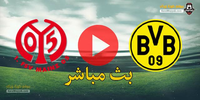 نتيجة مباراة بوروسيا دورتموند وماينز 05 اليوم 16 يناير 2021 في الدوري الالماني