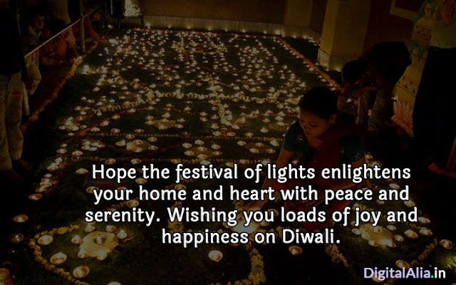 funny diwali sms
