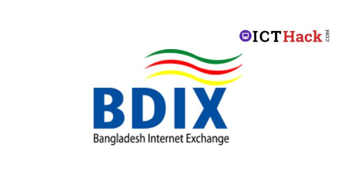What is BDIX Hosting, BDIX Hosting Advantage and Disadvantage