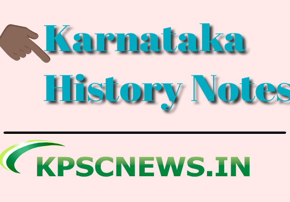 Karnataka History PDF Useful for all competitive Exam