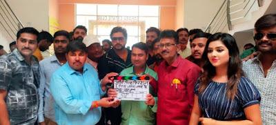 E Rishta Janam Janam Ke Bhojpuri movie