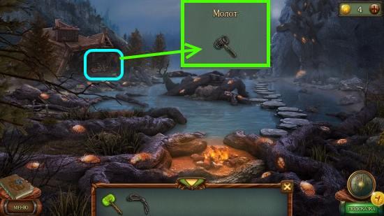 вдалеке в обломках забираем молот в игре наследие 3 дерево силы
