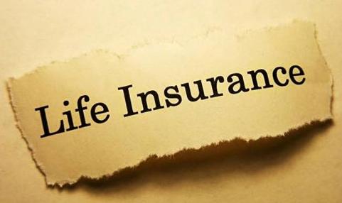 Perbedaan Asuransi Jiwa Syariah dengan Asuransi Jiwa Konvensional