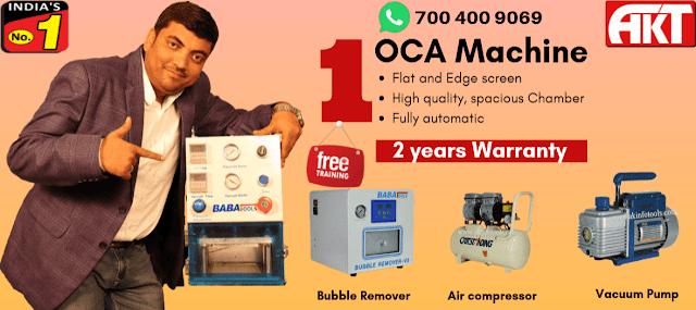 OCA-Lamination-Machine-Korba
