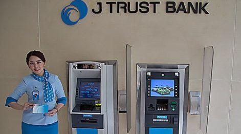 Alamat lengkap dan Nomor Telepon Kantor Cabang J Trust Bank di Pekanbaru