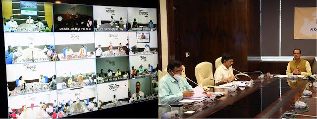 मुख्यमंत्री शिवराज सिंह चौहान ने मंत्रालय में वीडियो कॉन्फ्रेंसिंग के माध्यम से वित्त आयोग द्वारा दी गई राशि के संबंध में सरपंचों से की चर्चा।...