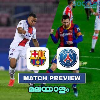 Barcelona Vs PSG Match Preview In Malayalam