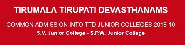 TTD INTER 1st Year ADMISSIONS 2018-2019 for Jr. Inter cources