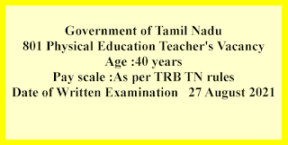 801 Physical Education Teacher's Vacancy  - Government of Tamil Nadu