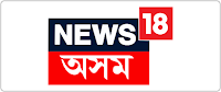 Watch News18 Assam North-East News Channel Live TV Online | ENewspaperForU.Com