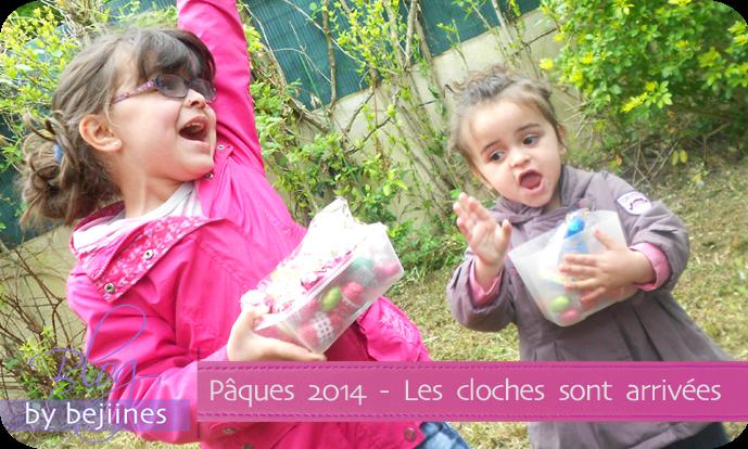 Les cloches de Pâques 2014