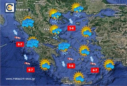 Meteo24News.gr : Σύντομη αλλα σημαντική αλλαγή του καιρού την Τετάρτη