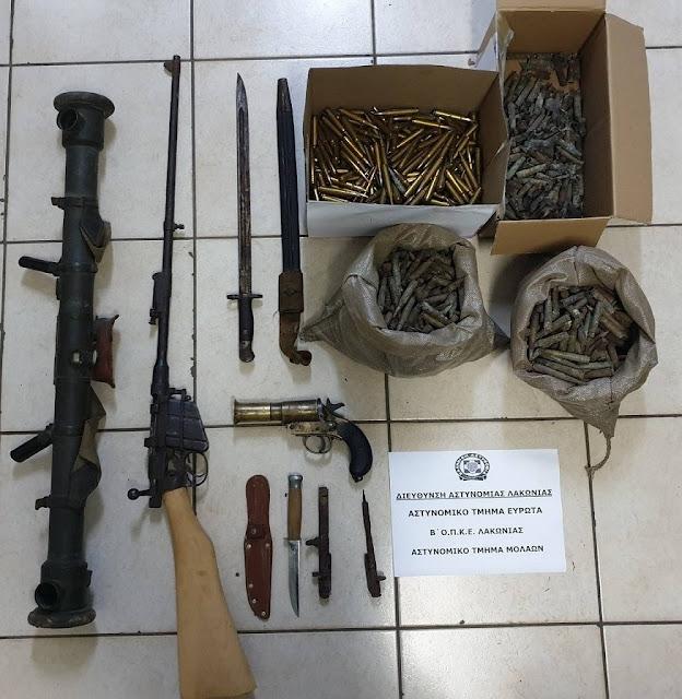 Τρεις συλλήψεις στη Λακωνία με πολεμικά όπλα - Είχαν μέχρι και όλμο