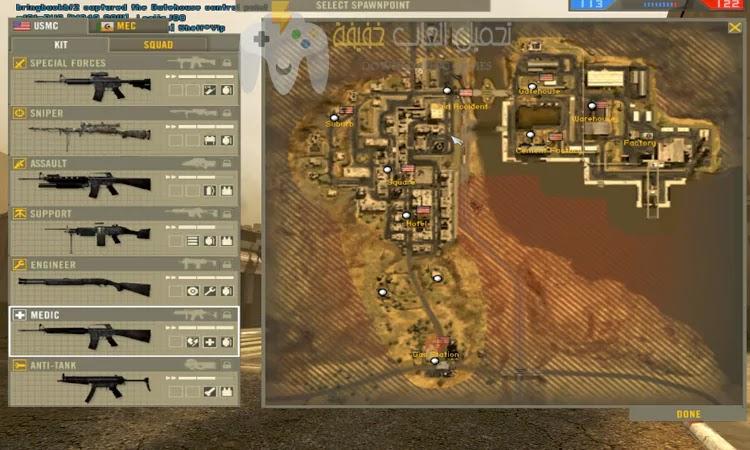 تحميل لعبة Battlefield 2 للكمبيوتر برابط مباشر