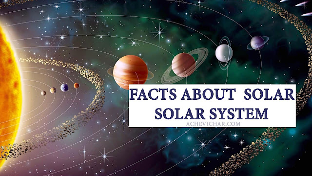 solar system facts image