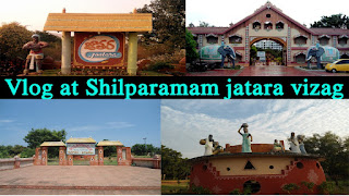 shilparamam jatara visakhapatnam andhra Pradesh | #Vlog at madhurawada jatara Vishakhapatnam