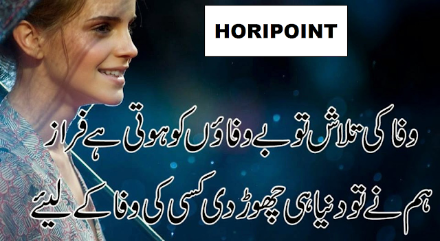 Poetry, 2 line urdu poetry, Urdu poetry, Urdu, Urdu poetry status, Urdu poetry sad love, Urdu poetry love, Urdu poetry whatsapp status, Urdu poetry sad love whatsapp status, Urdu poetry images, Urdu poetry sms, Urdu poetry sad, Urdu poetry point, Sad poetry, Hindi poetry, Best urdu poetry, Best urdu poetry collection:jaun elia, Sad urdu poetry, Jaun elia poetry, Jaun elia sad poetry, Hindi poetry by jaun elia, 2 line poetry, Rj adeel 143:poetry, Urdu:#sad, Worlds best poetry, Poetry that will make you cry, Heart broken poetry, Rula dene wali poetry,Tehzeeb hafi new poetry 219,Latest poetry 219,Worlds best poetry of tehzeeb hafi,Poetry of joun elia,Poetry of ali zaryoun,Sad poetry:2 line sad shayri,Heart touching poetry,Best poetry,Jhon elia poetry,Love sad poetry,Poetry:best urdu poetry collections,Urdu ghazal,Sad urdu poetry hd,Sad urdu poetry in female voice,Sad urdu poetry ghazal,2 lines sad urdu poetry,2 line urdu poetry images,2 line heart touching poetry,2 line heart touching shayari in urdu,Poetry:rekhta,Urdu festival,How to write poetry,Write urdu poetry,Hindi poetry:hindi,Urdu shayari,Urdu poet,Pakistani poetry,Urdu poetry (author),International poetry,Humorous poetry,Tseries:sad poetry urdu,Urdu quotes,Guddo poetry,Brokenheart poetry,Heart touching poetry in urdu,Romantic poetry in urdu,Best poetry 2 line,Love poetry in urdu,Emotional poetry,Mohabbat poetry,Piyar poetry,Dukh poetry,Aansoo poetry,Tanhayi poetry,Udass poetry,Tehzeeb hafi poetry,University of lahore poetry,Lahore poetry competition:urdu poetry,Rj adeel hassan poetry,Urdu shairi,Munir niazi urdu poetry,Munir niazi sad urdu poetry