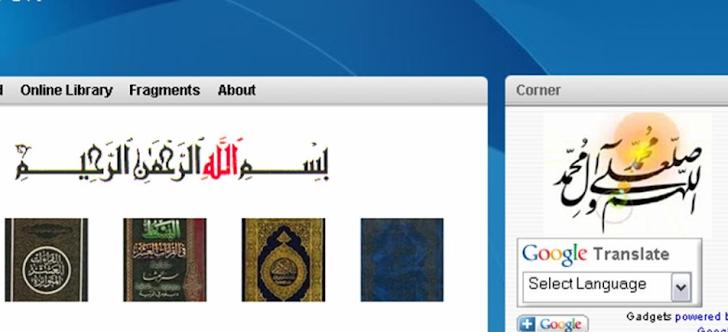 12 Situs Islam Terbaik Dan Terpercaya Masa Kini