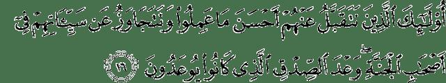 Surat Al-Ahqaf ayat 16