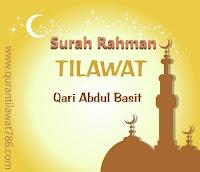 Surah Rahman Arabic with Urdu And English Translation