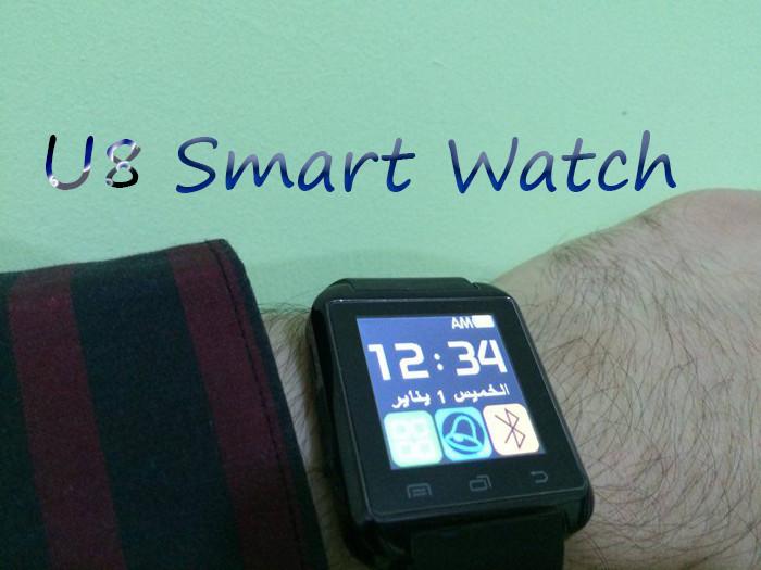 cad2feb50d9e3 مراجعة ساعة ذكية بمواصفات رائعة وبسعر رخيص U8 Smart Watch (درس فيديو ...