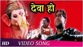 देवा हो देवा हो Deva Ho Deva ho Lyrics - Vinod Rathod, Farid Sabri