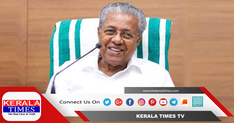 The chief minister said that if the feast is a Sunday, the lockdown would be relaxed,www.thekeralatimes.com