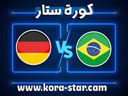موعد وتفاصيل مباراة البرازيل وألمانيا اليوم 22-07-2021 في الألعاب الأولمبية 2020