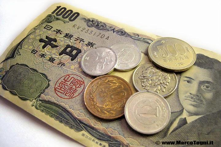 """Résultat de recherche d'images pour """"yen japonais"""""""