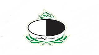 Jobs@alshifaeye.org - Al Shifa Trust Eye Hospital Jobs 2021 in Pakistan