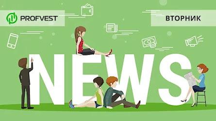 Новостной дайджест хайп-проектов за 01.06.21. Отчет от FrendeX