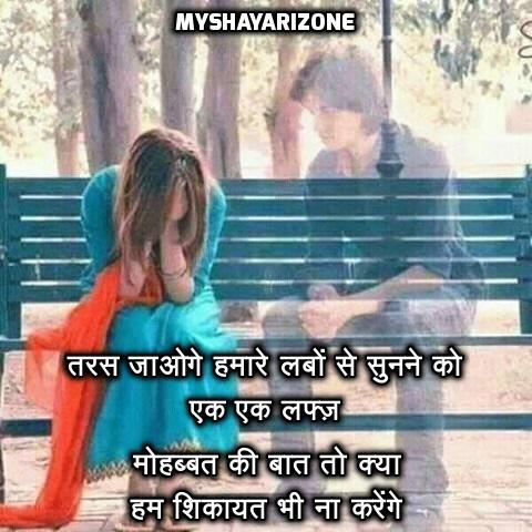 Khamoshi Shayari Gulzar   Dard Bhari Lines in Hindi