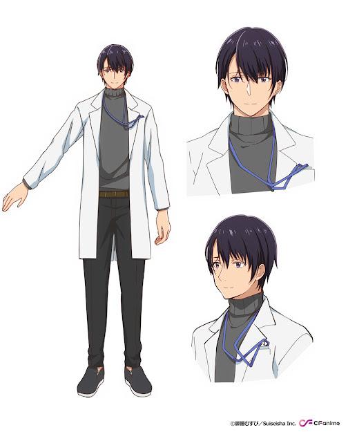 Kazuma Hoshino como Rei Kobayama