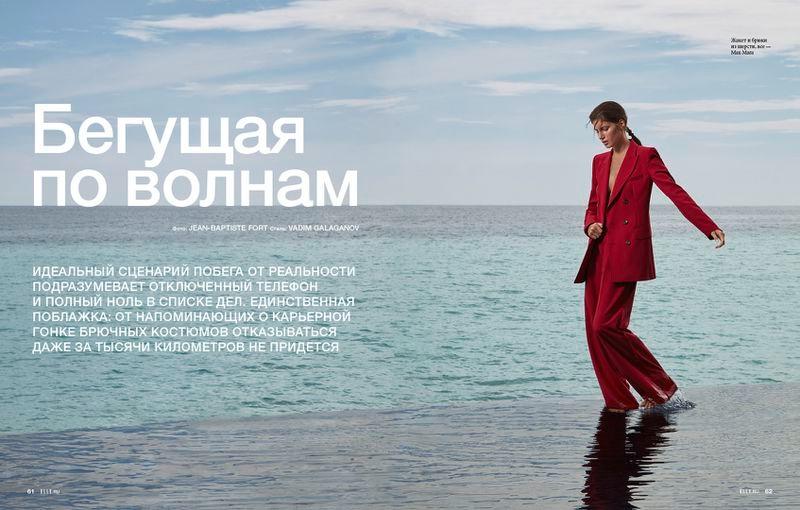 ELLE Russia January 2020