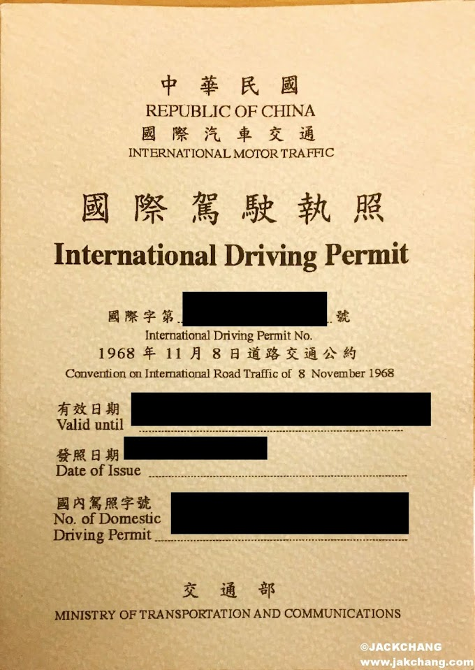 Exchange your international driver's license before renting a car abroad