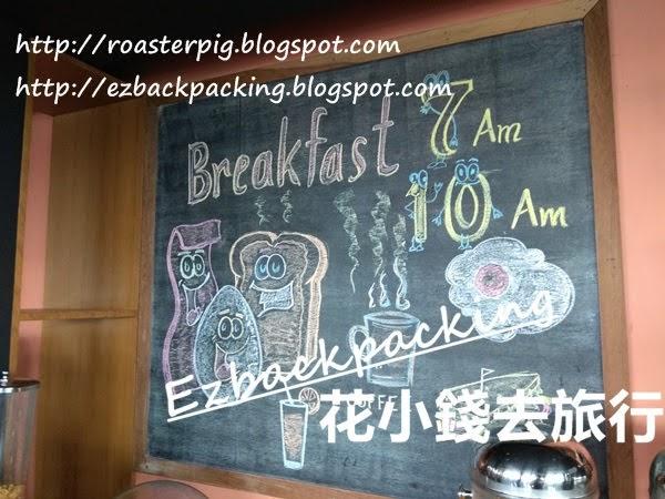 仰光酒店早餐