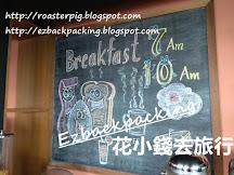 仰光酒店早餐:特色緬甸菜buffet