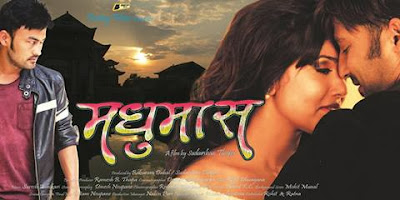 Madhumas Poster