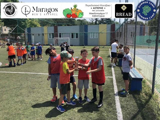 Φωτογραφίες από την τρίτη ημέρα, τους αγώνες «euro cup»  του PP Summer Camp 2021 και τις απονομές (ποδόσφαιρο)