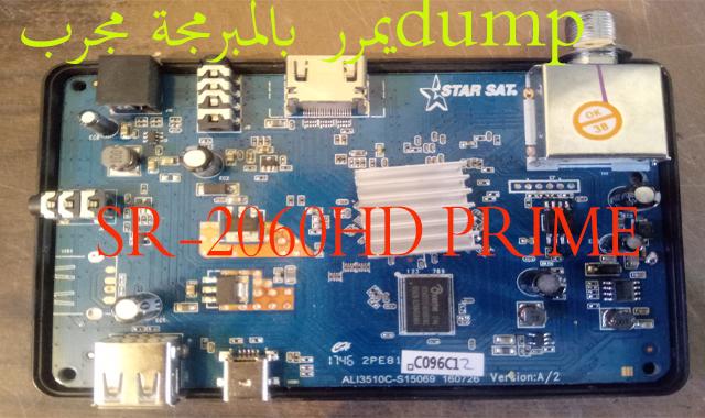 dump SR-2060 HD PRIME