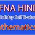 O/L  - Maths - Online Exam - 2020