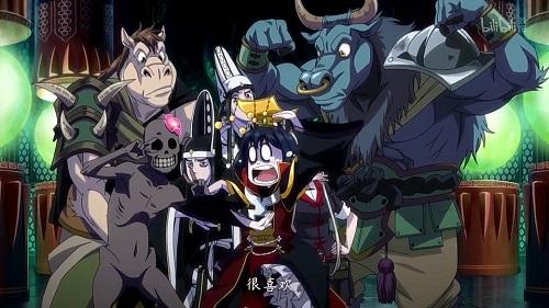 The Furious Yama Anime